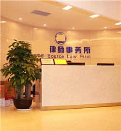 杭州法律顾问律师4