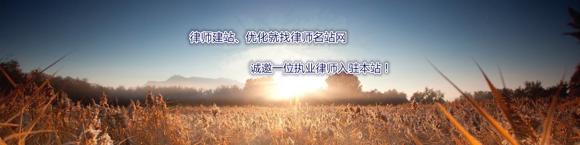 合肥交通事故律师大图二