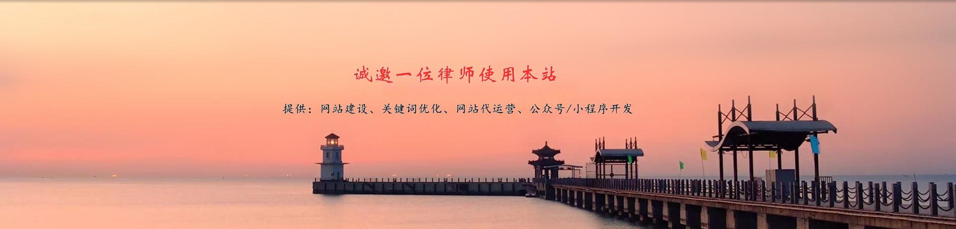 上海合同律师大图二