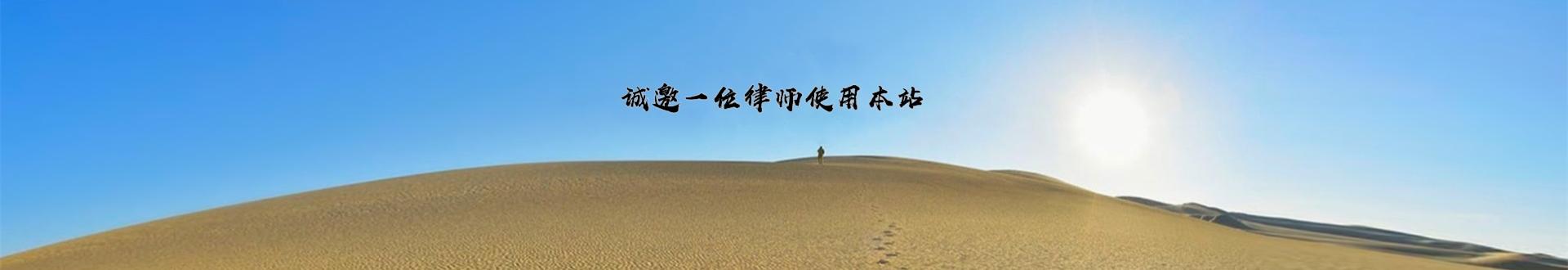 上海合同律师网6