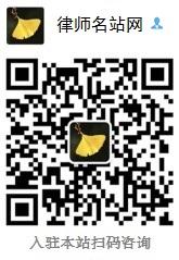 南昌刑事律师3
